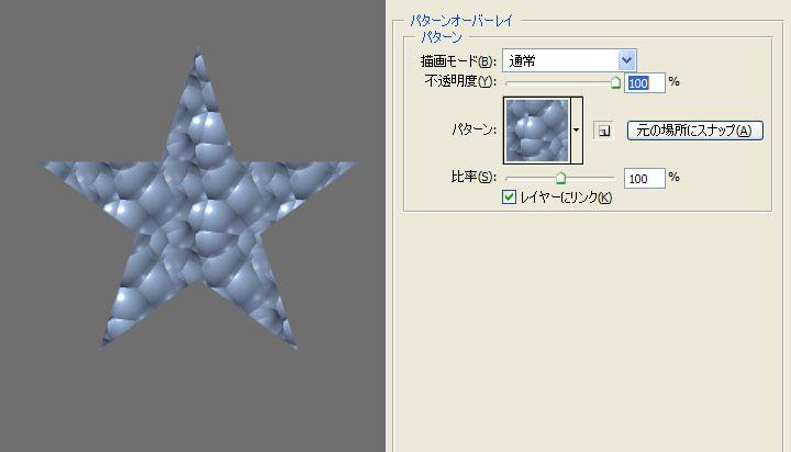 2013_04_24_11.jpg