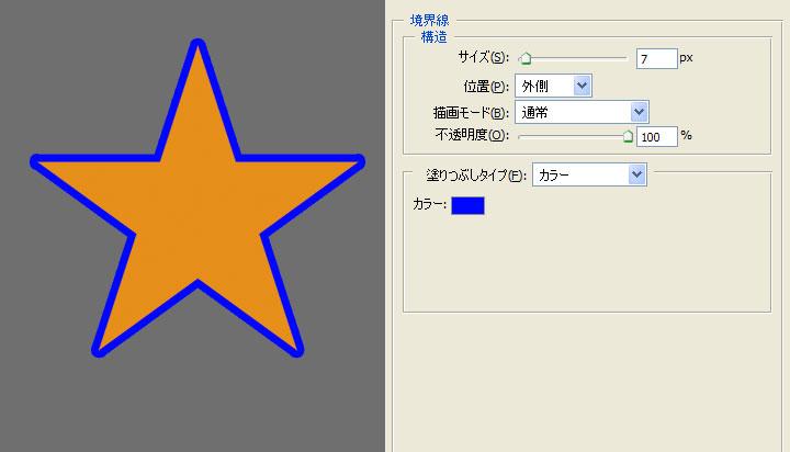 2013_04_24_12.jpg