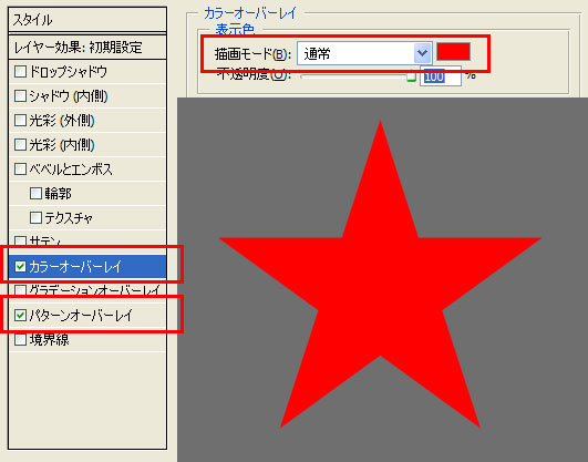 2013_04_24_13.jpg