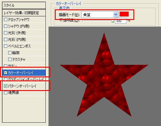 2013_04_24_14.jpg