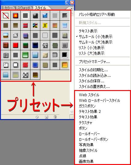 2013_04_24_16.jpg