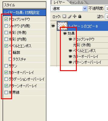 2013_04_24_17.jpg