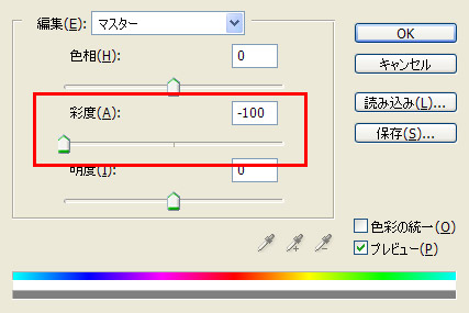 2013_06_06_02.jpg
