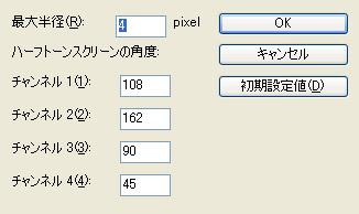 2013_06_06_06.jpg