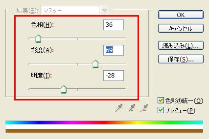 2013_06_06_12.jpg