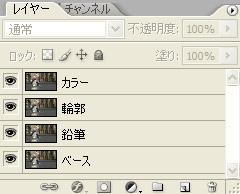 2013_06_08_01.jpg