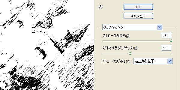 2013_06_08_03.jpg