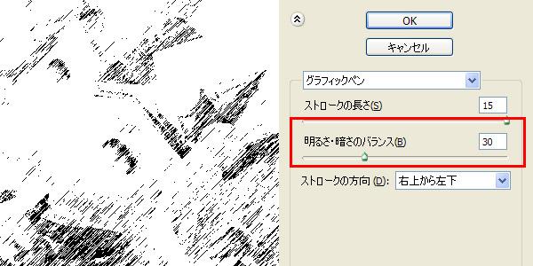2013_06_08_04.jpg