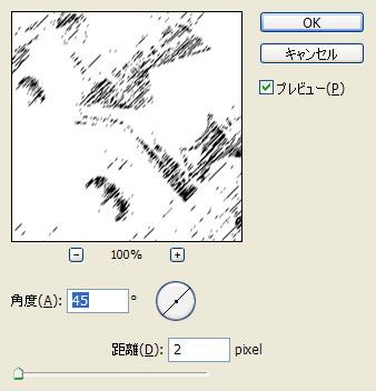 2013_06_08_06.jpg