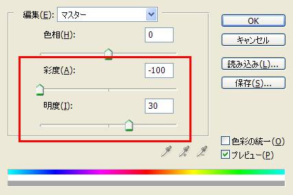 2013_06_08_08.jpg