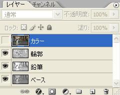 2013_06_08_10.jpg