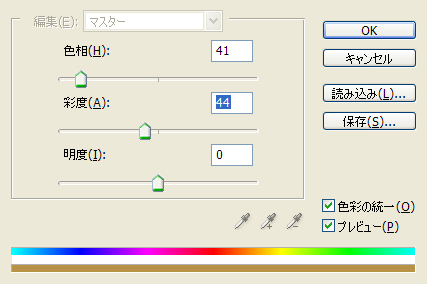 2013_06_12_02.jpg
