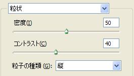 2013_06_12_11.jpg