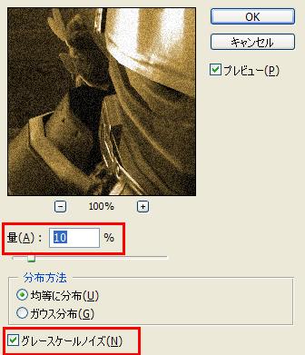 2013_06_12_13.jpg