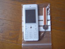 シングル・スマイル ver ブロぐ 時々ストリングス-防水携帯