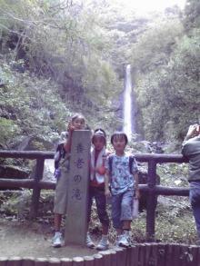 シングル・スマイル ver ブロぐ 時々ストリングス-養老の滝