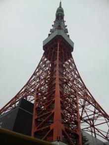 シングル・スマイル ver ブロぐ 時々ストリングス-東京タワー