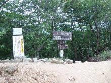 シングル・スマイル ver ブロぐ 最近なんだかストリングスでヤッホー!-武奈ヶ岳14