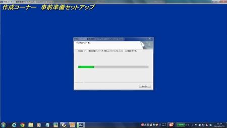 kakuteishinkoku_07_jizen_setup_install_1401.jpg