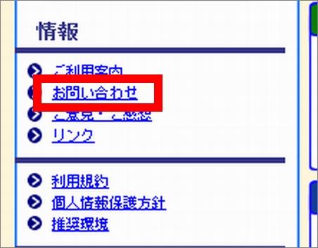 toiawase_02_140207.jpg