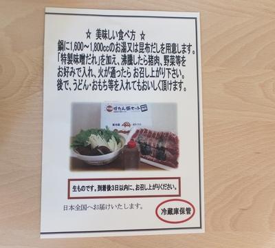 tottori_007_140123.jpg