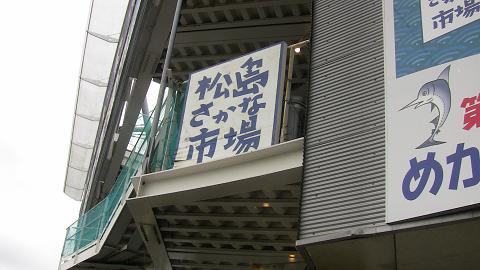 仙台2日目5