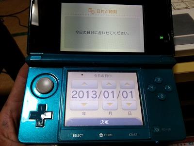20130923_205258.jpg