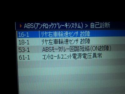 20131009_091417.jpg