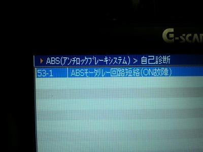 20131009_091836.jpg