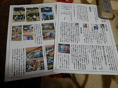 20131019_080936.jpg