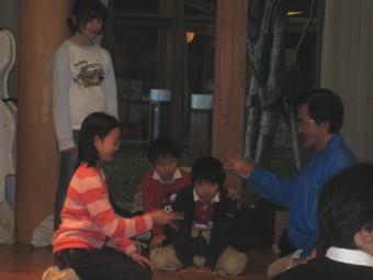 20070107-23.jpg