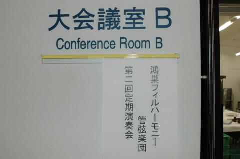 20070624U-01.jpg