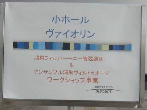 20080817-01.jpg