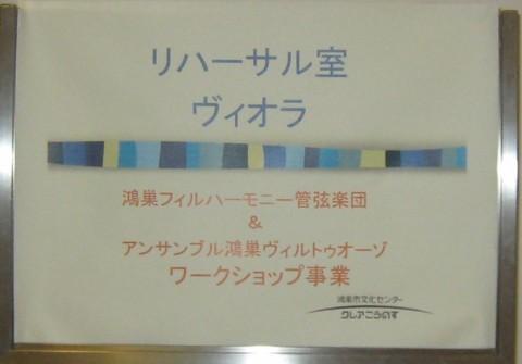 20080817-08.jpg