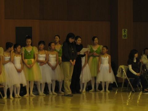 20081213-11.jpg