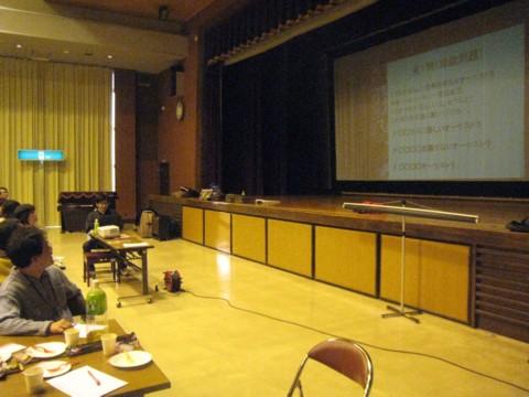 20081221-18.jpg