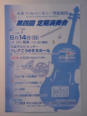 20090614-03.jpg