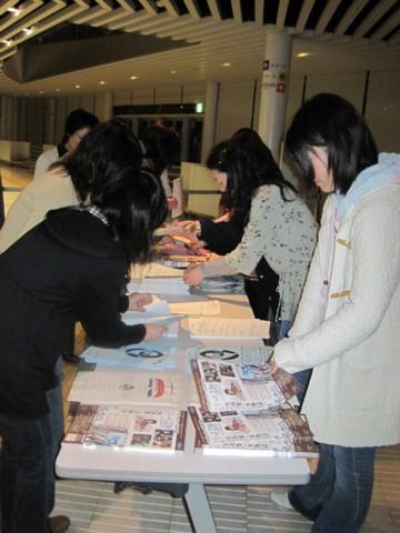 20091205-09.jpg