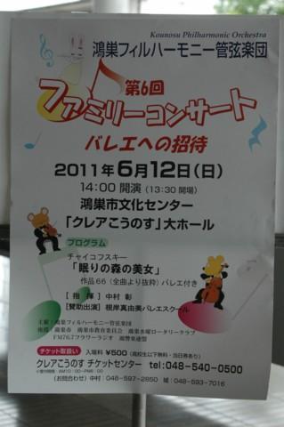 20110612-1-25.jpg