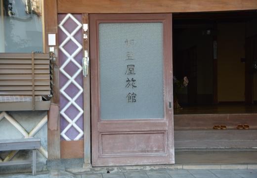 湯河原 (396)_R