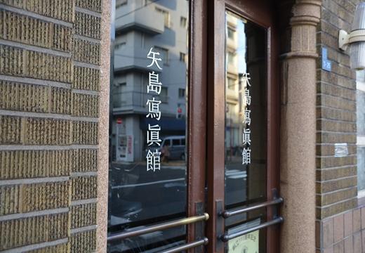谷中根岸三ノ輪 (198)_R