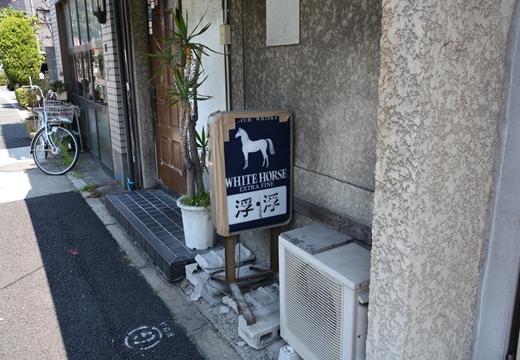 神田10 (39)_R