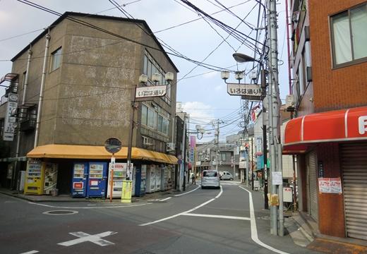 玉ノ井 (2)_R