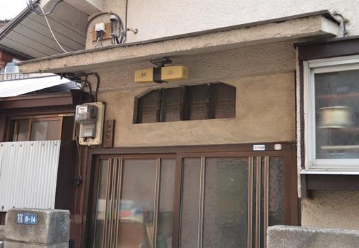 文花・京島・玉ノ井・三ノ輪 (325)_R