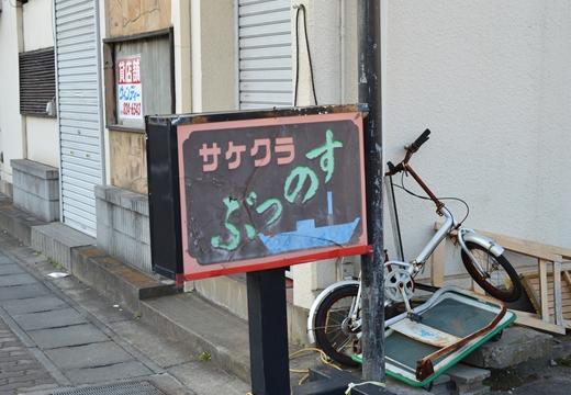 土浦 (593)_R