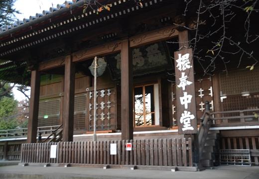 上野ネクスト (549)_R