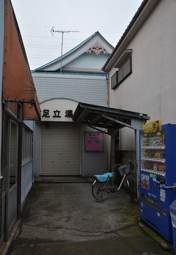 足立区銭湯 (203)_R