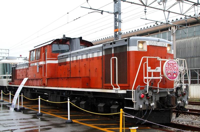 dd51-1183kanikani_251103_3a.jpg