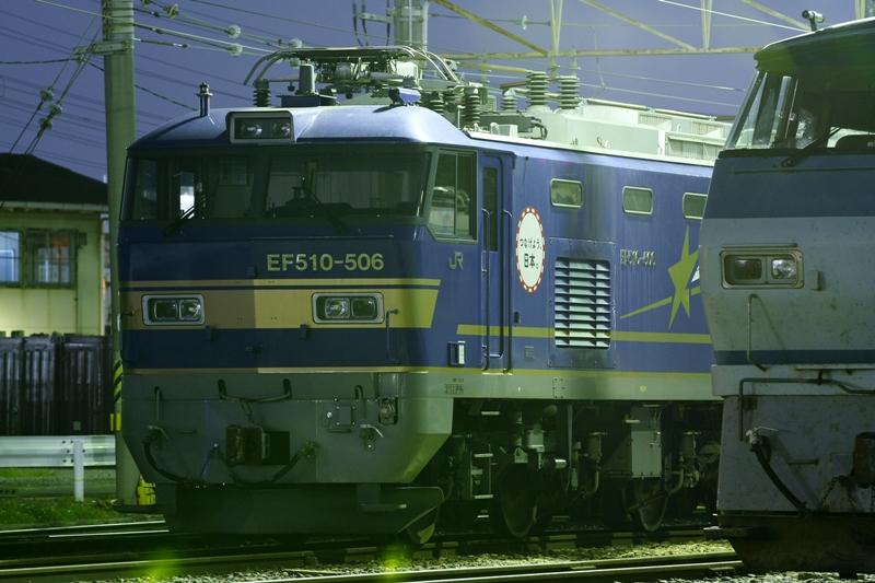 ef510-506_250925_2a.jpg