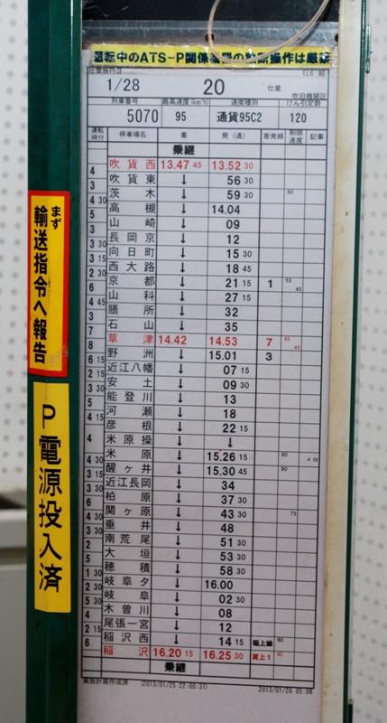 hamayashiki_250812_3a.jpg